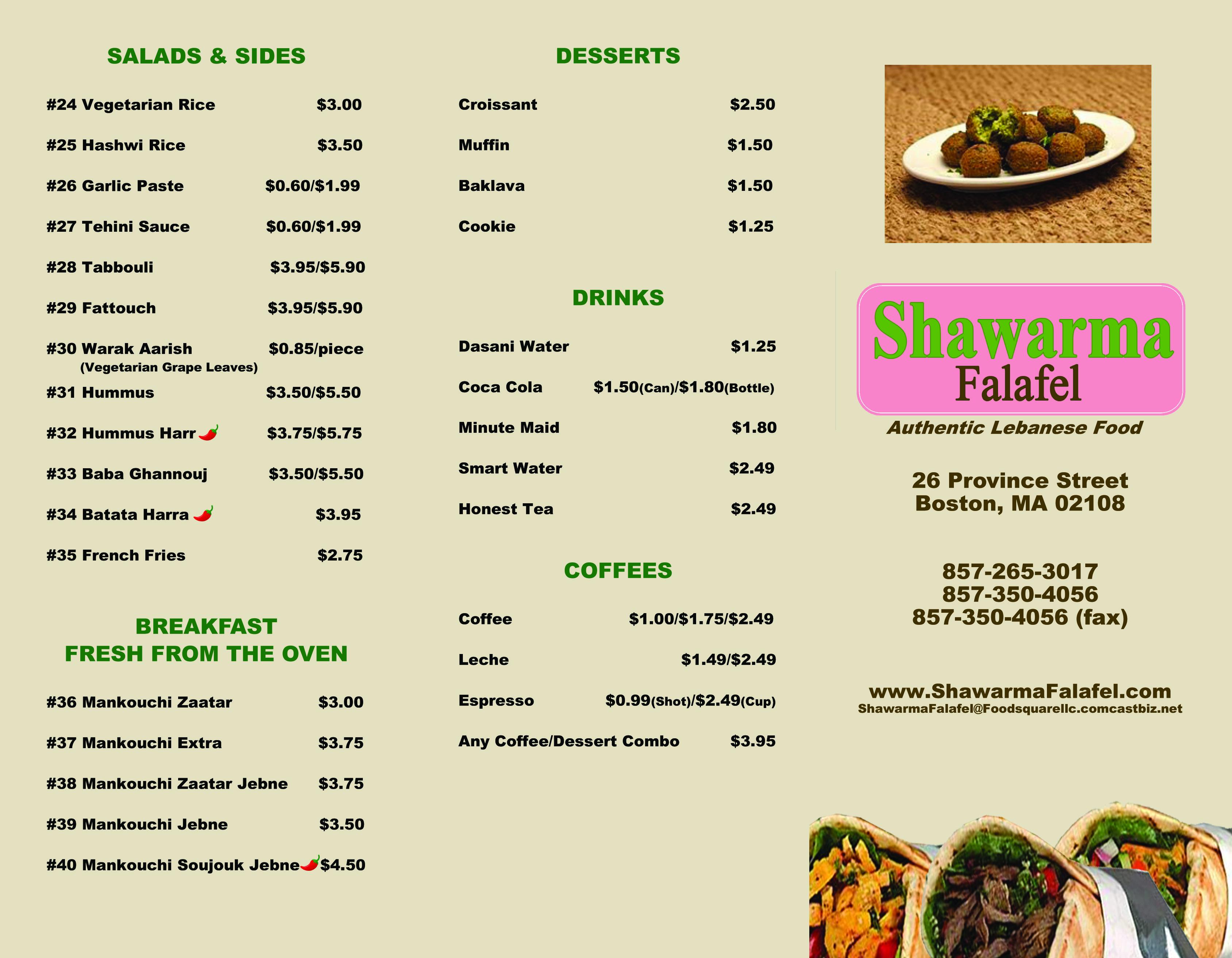 Lebanese food menu for Arabic cuisine menu